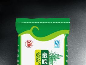 大米袋 03