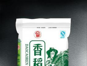 大米袋 04