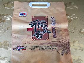 包装袋12