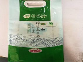 包装袋13